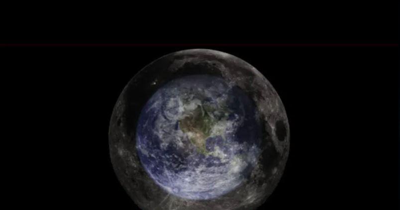 the Moon as a mirror